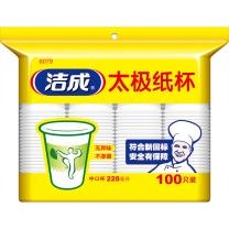 洁成 太极纸杯8盎司 228ml 100只/包