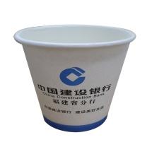 千亿 定制一次性纸杯 180ml 6盎司  10000个起订