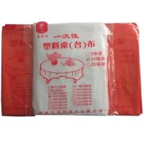 国产 200*200塑料桌布 一次性加厚桌布 台布(10张/包)单包价 红色 白色 200*200cm (颜色随机)