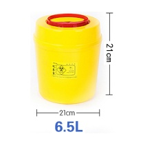 丰吉塑业 圆形利器盒 6.5L  1个装 80个/箱 (苏州链接)