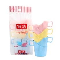 宜洁 纸杯托多彩加厚塑料杯托6只装 Y-9665