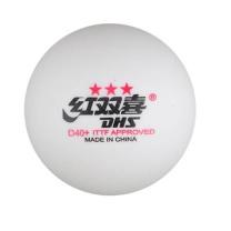 红双喜 DHS 三星乒乓球 DHS051201 40+