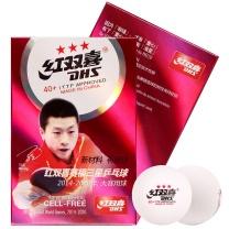 红双喜 DHS 三星乒乓球 CF40A 40mm+ (白色) 6只/盒