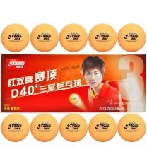 红双喜 DHS 赛顶三星乒乓球 40+ 10只装 (黄色)