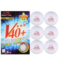 双鱼 展翅三星乒乓球 V40+ 6个装 (白色)