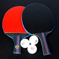 双鱼 三星乒乓球拍套装 TL-338 直拍*1 横拍*1