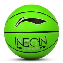 李宁 LI-NING 荧光花式篮球彩色时尚街头花球室内室外街球7号球标准篮球 篮球荧光绿 LBQK357-1