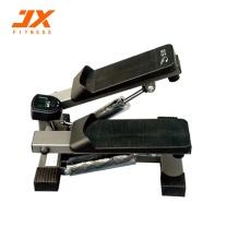 军霞 踏步机 JX-MS61