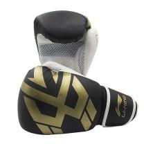 李宁 LI-NING 透气型拳击手套 LXWL072-1 (黑金)