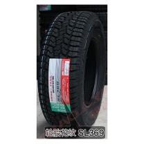 朝阳 轮胎 勇士265/75R16 (黑色)
