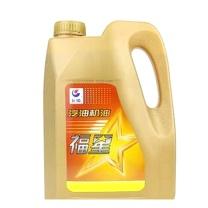 福星 机油 SG15W=40 汽机油4升