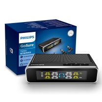 飞利浦(PHILIPS)太阳能内置无线胎压监测系统TE60i 秒级示警 胎温胎压分色同显 自动睡眠智能节电