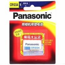松下 Panasonic 电池 CR123A  1粒/卡