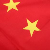 晨光 M&G 1号国旗 ASCN9527 (红色)