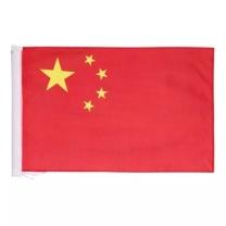 晨光 M&G 5号国旗 ASCN9522 (红色)