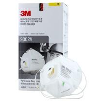 3M 自吸过滤式防颗粒物口罩 9002V  25个/袋 (头戴式口罩)