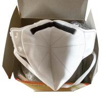 霍尼韦尔 honeywell 耳带口罩 H901 均码 (白色)