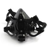 霍尼韦尔 honeywell 防毒面具 770030M  半面罩(不含滤毒盒及滤棉)