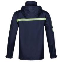 天堂 春亚纺夜光型双层套装雨衣 T071B XXL  1套/盒 20套/箱