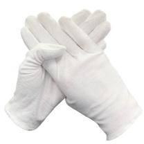 护善 国产 礼仪白手套  2只/副 (12副起订)(新老包装交替以实物为准)