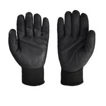 代尔塔 DEITAPLUS 防护手套 201750 (-30℃) VV750 10码  (防寒)