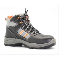 希玛 加厚款安全鞋 78613  (30双起订)