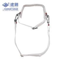 建钢 单腰带式安全带 680106  (丙纶材质)