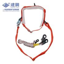 建钢 单腰带式安全带 防坠落电工带 涤纶材质 680107