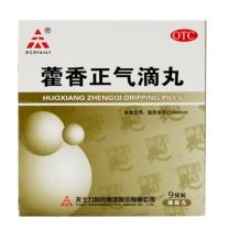 天士力 夏季清凉用品 2.6g*9袋 (白色) 藿香正气滴丸