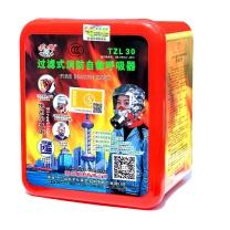 浙安 过滤式自救呼吸器 TZL30