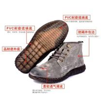 恒拓 中帮劳保鞋 613型 鞋码36-46