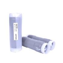 科创新源 COTRAN 内置胶泥硅胶冷缩套管 KC97M Ф40*140mm (灰色) 最小起订量200PCS