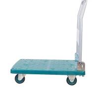 连和 折叠式扶手单层平板车 LH150P-DX (蓝色)