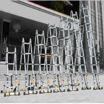 镁多力 伸缩梯子人字梯铝合金多功能【加强】 无 2.1+2.1=直梯4.2米