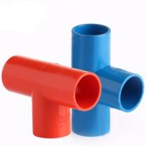 公元 电线套管三通 D20 (红色)