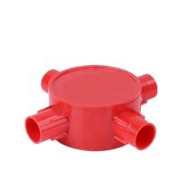 佑盾 电线套管四通 D16 (红色)