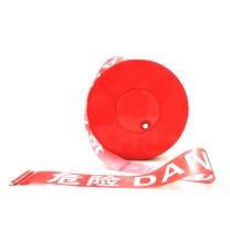 安赛瑞 尼龙布材质盒装警示隔离带(危险) 11116 5cm×100m (红白)
