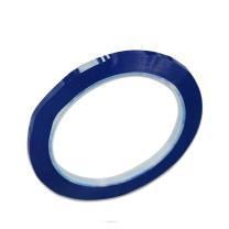 安赛瑞 PET基材桌面定位划线胶带 15539-2 5mm×66m (蓝) (2卷装)