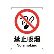 安赛瑞 GB安全标识(禁止吸烟) 30601 250×315mm 塑料板 (红白)