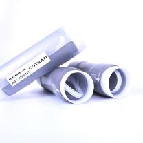 科创新源 COTRAN 特种防水管 KC98-4