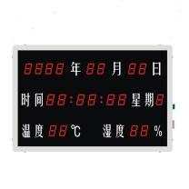 海康威视 HIKVISION 温湿度显示器 IS-TH100-A