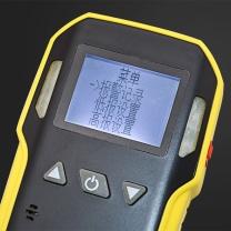 保时安 氢气检测仪 H2 300*450*50mm