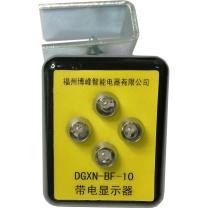 博峰 计数显示装置 DGXN-BF