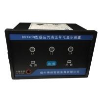 博峰 计数显示装置 BDXN3Q(H)