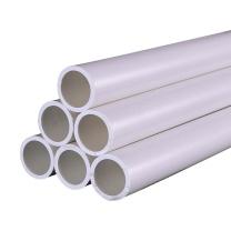 联塑 PVC管 32mm