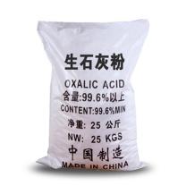 国产 生石灰粉50斤装