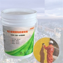 安盾 三合一环保水性涂料(10桶起购) D909  电力管网钢构防腐专用