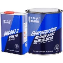 千居美 氟碳面漆 3.3kg 亚光,透明清面漆