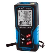 精明鼠 手持激光测距仪 NF-2680