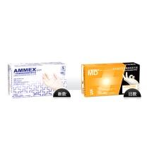 爱马斯 AMMEX 一次性医用橡胶检查手套 TLFCMD  1双/包 (无粉、麻面)(赠品) 赠品